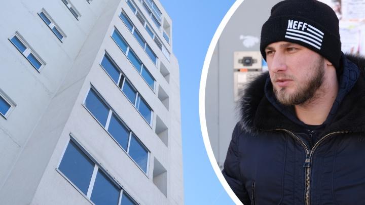 «Думал, так только в кино бывает»: в Челябинске снявший квартиру человек продал ее по липовым документам