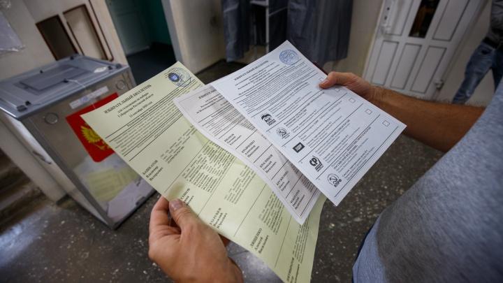 В Ростове учительницу оштрафовали за фальсификацию выборов. Она извинилась и скинула денег на благотворительность