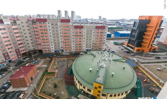 В Покровском уже пятый год продают «здание-лего» и недавно снизили цену на 40 миллионов