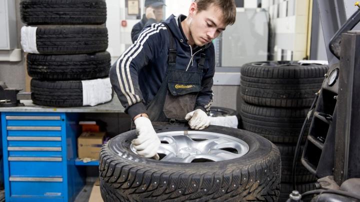 «Осадки могут переходить в снег»: когда придет пора менять резину на авто