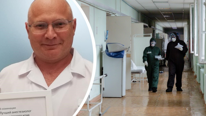 «Вероятность выжить у вакцинированного возрастает в 10 раз»: врач ФМБА — о тотальном недоверии к власти и пятой волне