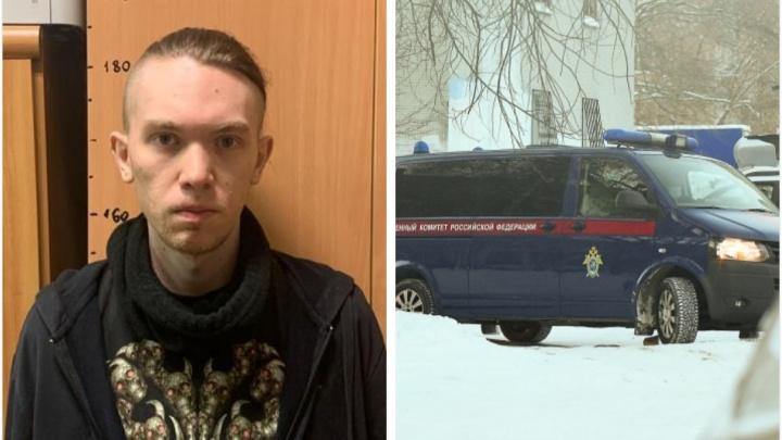 В Екатеринбурге следователи ищут жертв маньяка-востоковеда с ножом, нападавшего на азиаток