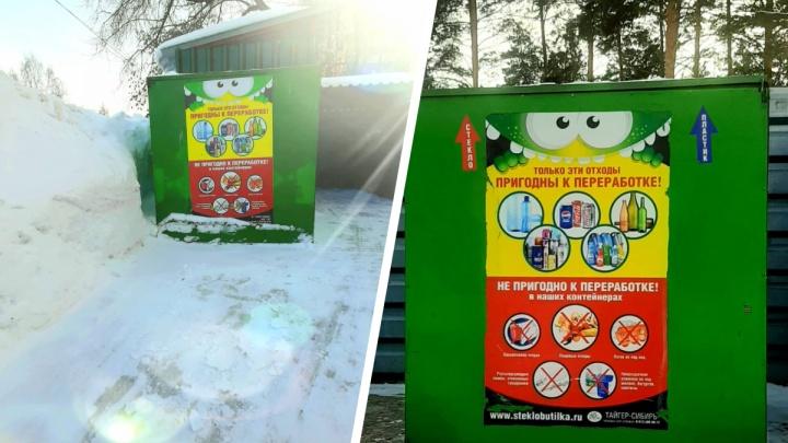 В Новосибирске украли мусорные баки вместе сотходами— владельцы заявили об ущербе в250тысяч