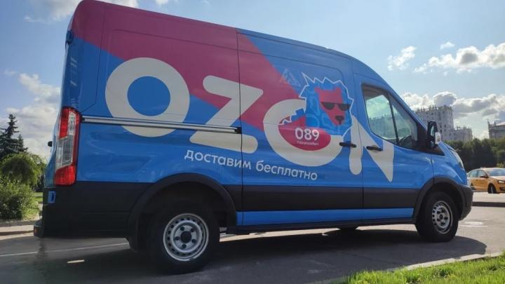 Ozon запустил конкурс, где можно выиграть до 20 тысяч рублей на шопинг