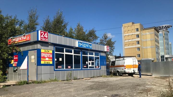 Мэрия Сургута сносит ларьки и магазины