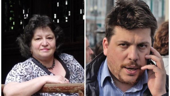 В Екатеринбурге к родителям Леонида Волкова пришла полиция