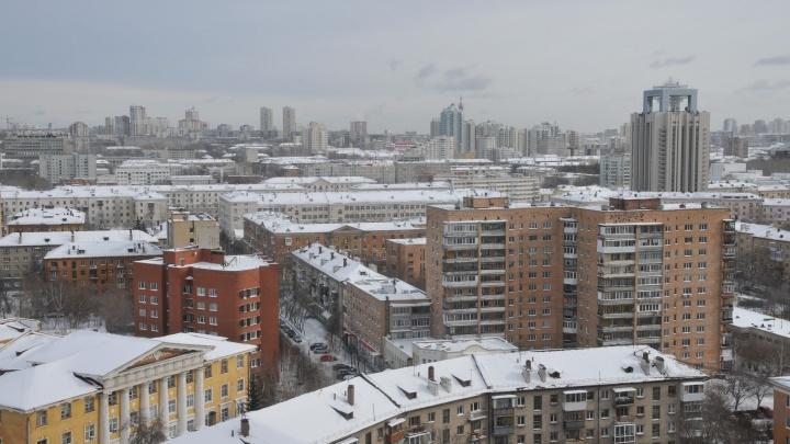 Свердловские депутаты одобрили законопроект о реновации без общественных обсуждений. Рассказываем почему