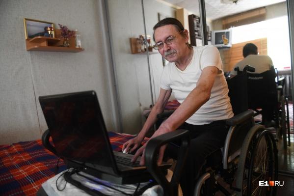 В своих колонках на E1.RU Александр Беляев рассказывает, как стал инвалидом и как колясочникам живется в Екатеринбурге