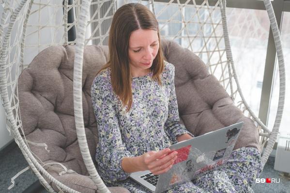 Все операции проходят в режиме онлайн, оформить договор с банком или другой организацией можно из дома или во время перерыва на работе