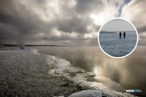 Подростки не заметили, как треснул лед