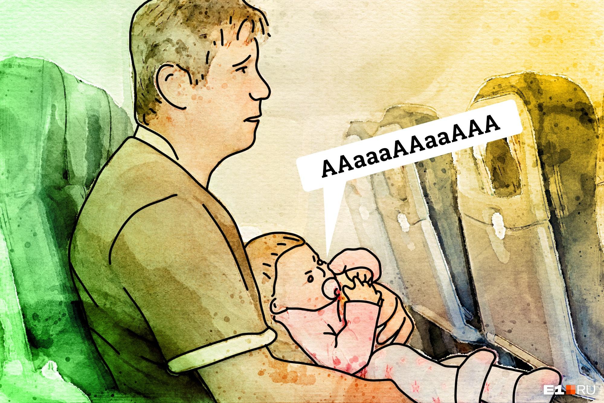 Часто у родителей орущих детей у самих едет крыша
