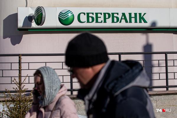 Выбивать у банков свои же деньги челябинцам иногда приходится со скандалами