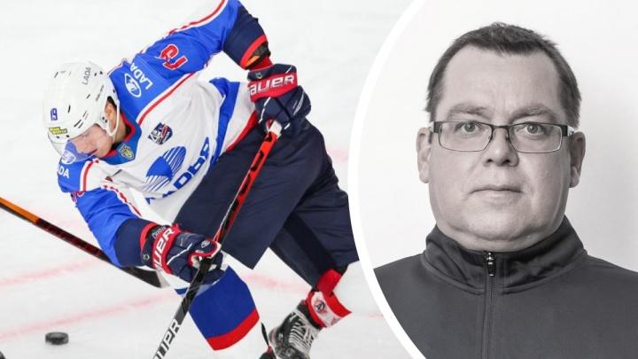 В Екатеринбурге при загадочных обстоятельствах погиб сотрудник хоккейного клуба из Тольятти