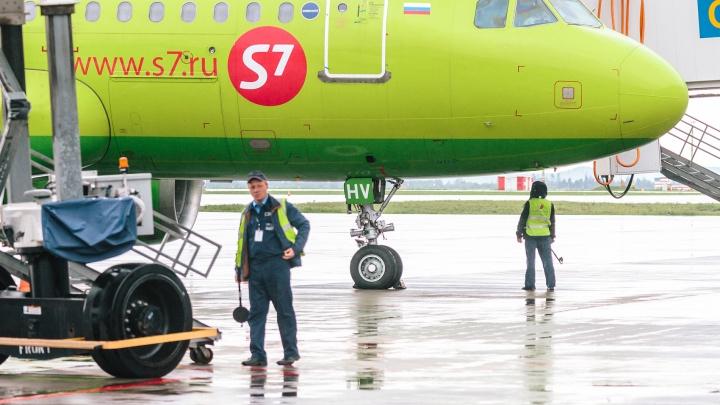 Из Самары увеличили количество авиарейсов в Ларнаку