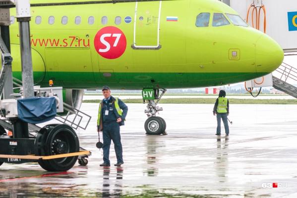 Перевозчиком выступила авиакомпания S7