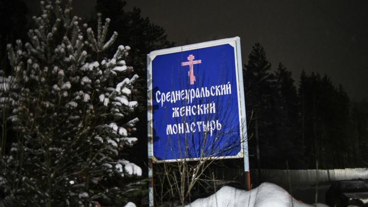 Бывший схиигумен Сергий Романов покупал дорогие автомобили для священников епархии Екатеринбурга