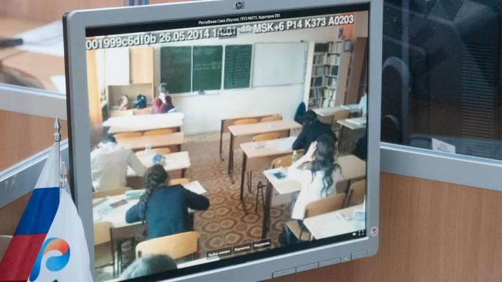 Екатеринбургских родителей предупредили, что в мае снова будет дистант