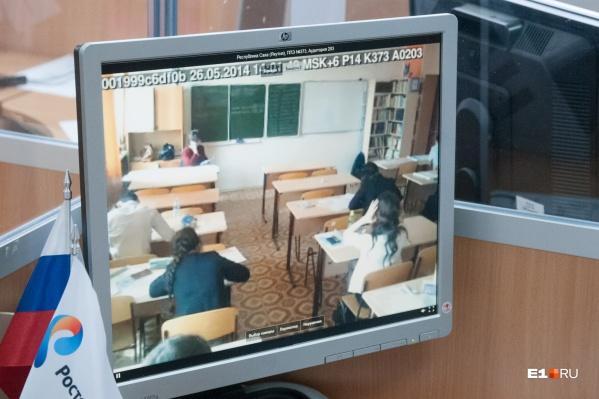 В школах начали готовить пункты проведения ЕГЭ, экзамены начнутся в конце мая