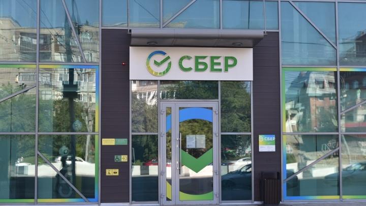 Сбер открыл первые три офиса нового формата в Новосибирске