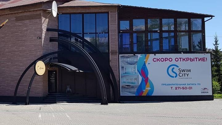 Davinci окончательно ушел в прошлое: в парке Гагарина открывают детский спортцентр