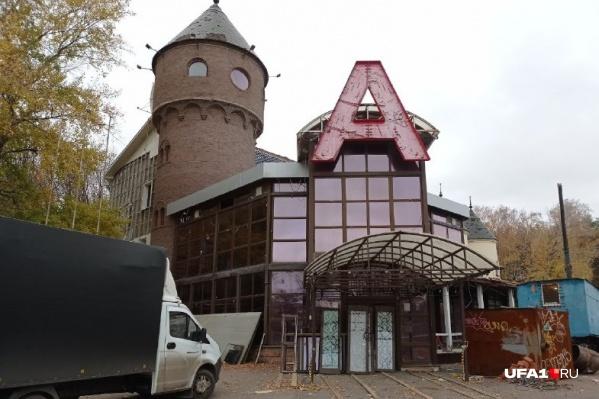 Знаменитое уфимское заведение пустовало годами