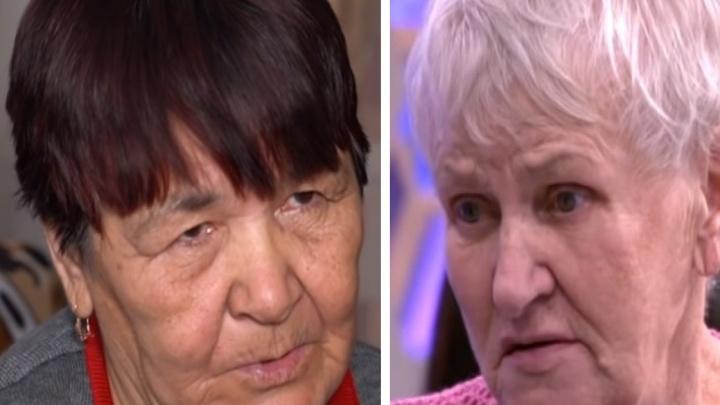 Жительницы Челябинской области, чьих дочерей 38лет назад перепутали в роддоме, готовят иск на 6миллионов