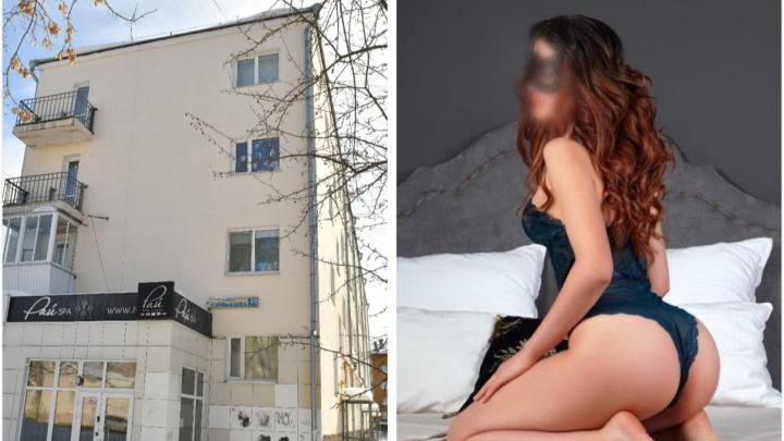 В Минобороны объяснили, почему «проститутошная» до сих пор работает в их помещении на Куйбышева