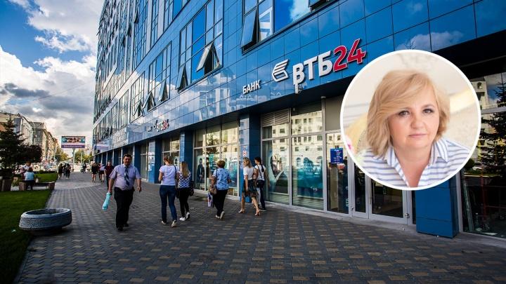 Сибирячка взяла в банке кредит на лечение, а через три дня у нее со счета украли 400 тысяч рублей