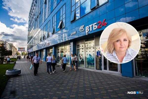 Елена Калгина взяла кредит в ВТБ, а через три дня у нее с карты и специального счета мошенники украли почти 400 тысяч рублей