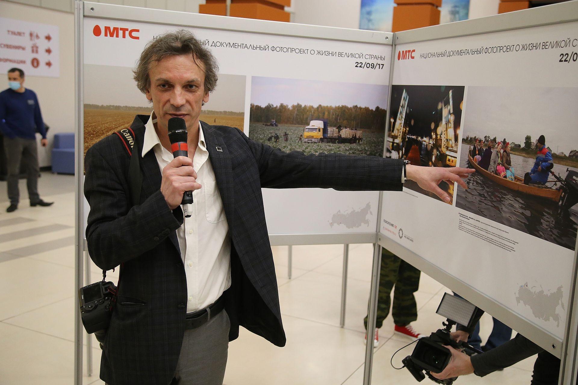 Василий Прудников, куратор проекта и фотожурналист