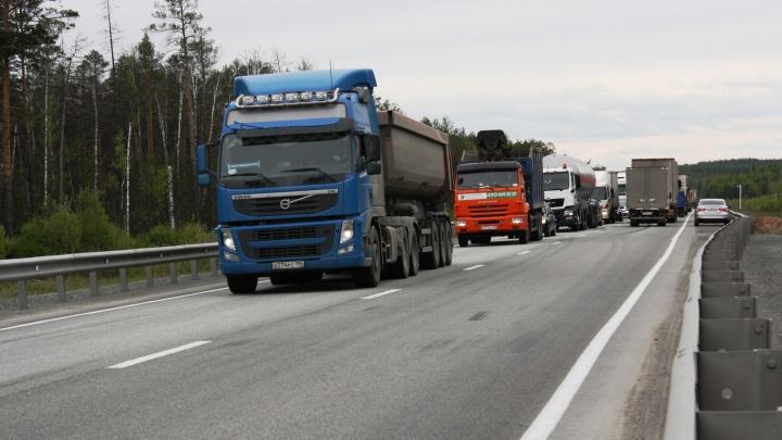 Грузовикам запретят въезд в Екатеринбург с Челябинского тракта