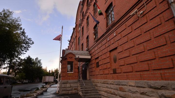 Гуд-бай, Америка: консульство США в Екатеринбурге прекратило выдавать визы