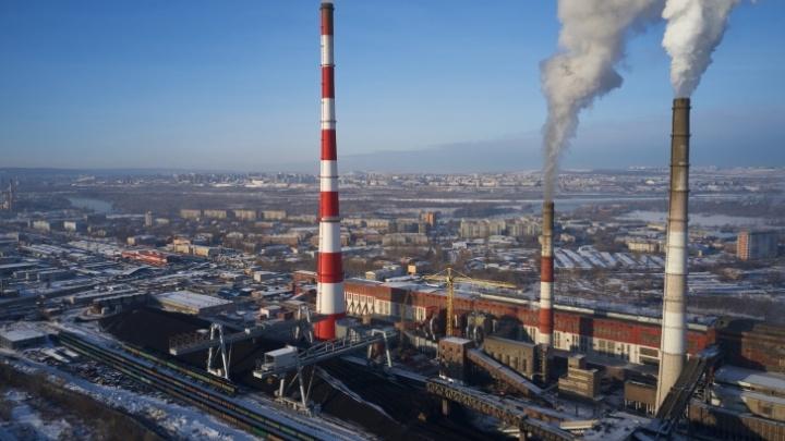 СГК раскрыла данные своих предприятий по выбросам в атмосферу в Красноярском крае за последние 5 лет