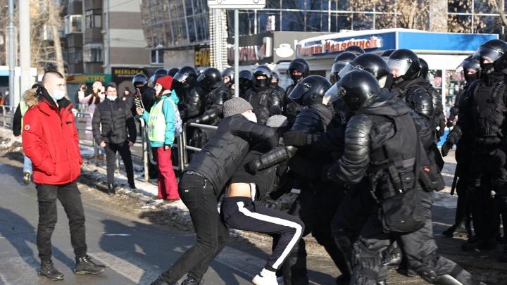 Несанкционированная акция протеста в Челябинске переросла в уголовное дело