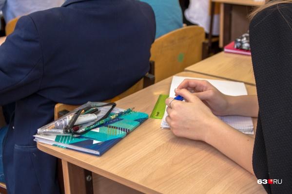 Школьники региона смогут вернуться за парты