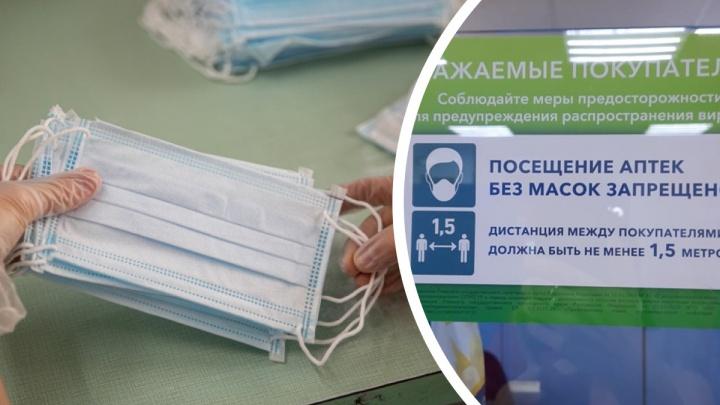 Сибирячка вызвала полицию в аптеку — ее возмутило, что фармацевт была без маски