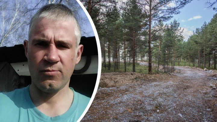 Под Новосибирском нашли тело пропавшего мужчины — подозреваемый в убийстве задержан