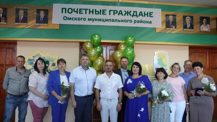 Семьи Омского муниципального района наградили медалями «За любовь и верность»