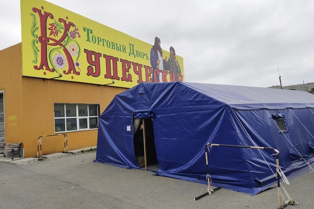 Палатка для вакцинации в Находке