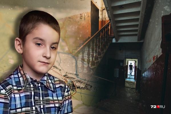Мальчик бесследно исчез в 2007 году. Как он пропал и где может находиться — неизвестно до сих пор