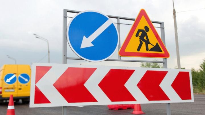 В центре Краснодара на несколько дней ограничат движение машин в двух местах