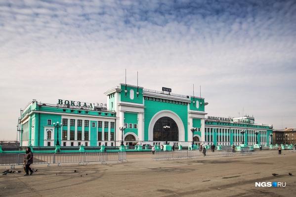Рассчитаться с помощью карты можно будет на вокзале Новосибирск-Главный