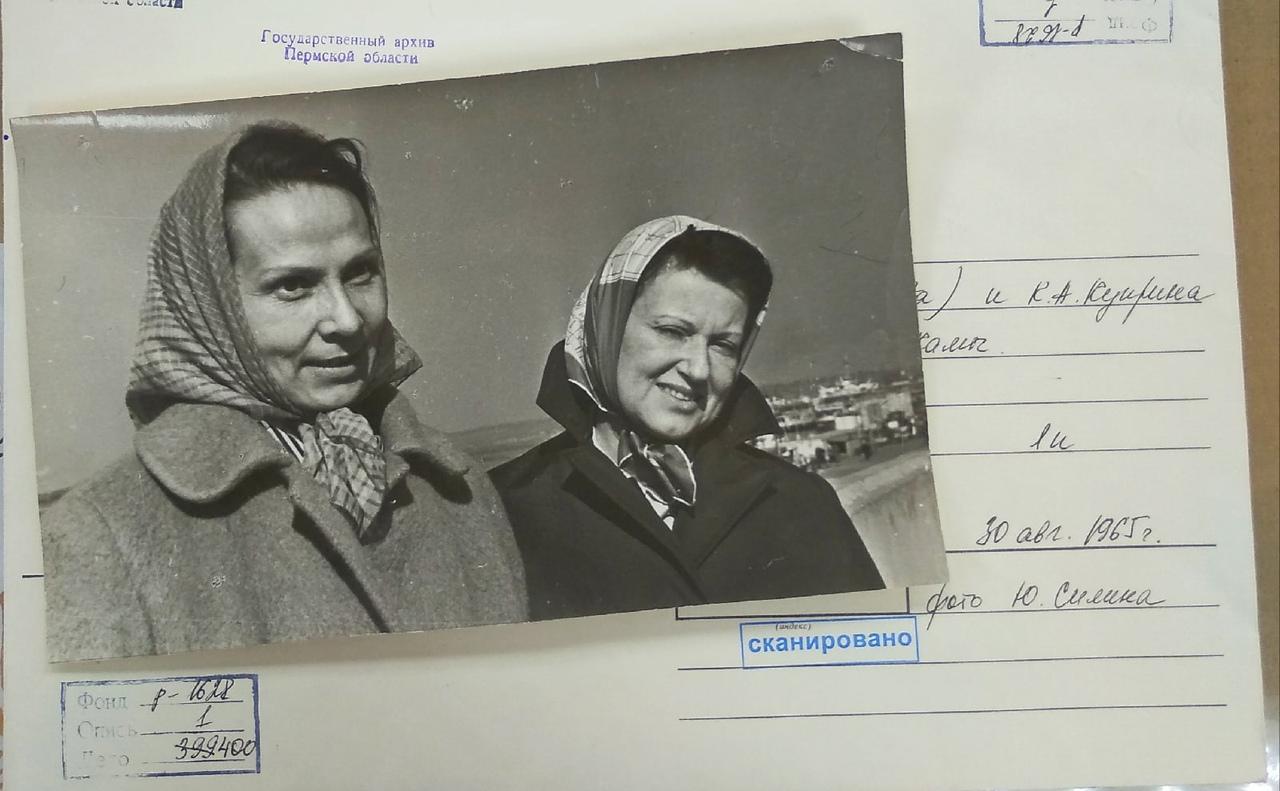 Ольга Волконская и Ксения Куприна в Перми на берегу Камы