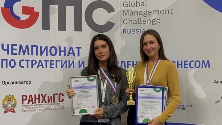 Студентка ЮРИУ РАНХиГС победила в Кубке социальных предпринимателей