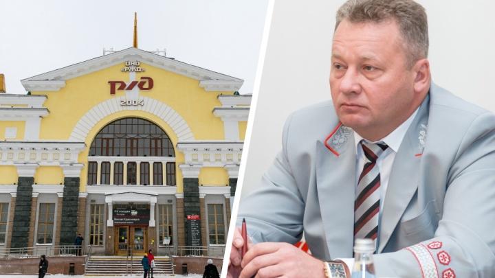 На Красноярской железной дороге сменился руководитель