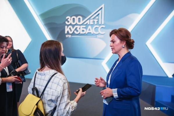 С 2018 года Анна Цивилёва возглавляет Совет по вопросам попечительства в социальной сфере Кузбасса
