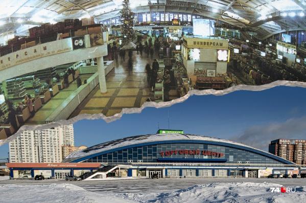 Торговый центр в свое время был для челябинцев гостем из будущего
