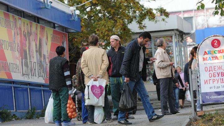 Беднеем: на Урале стало больше жителей с доходами ниже прожиточного минимума