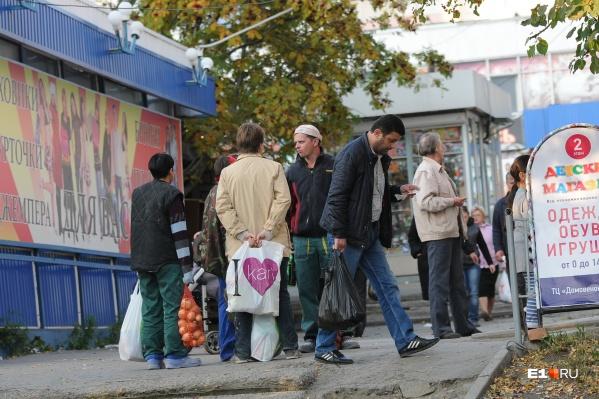 Прожиточный минимум в 2020 году составлял около 11 тысяч рублей в месяц