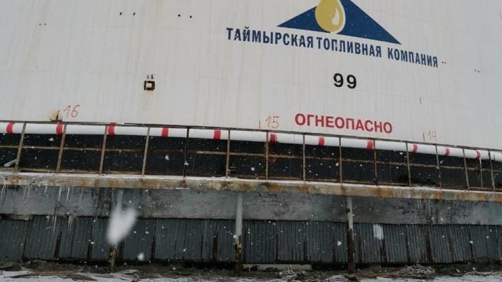 Резервуар с соляркой протек на дочернем предприятии «Норникеля» на Таймыре. Серьезного разлива удалось избежать